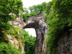 Marvel at the beauty of the Natural Bridge in Virginia